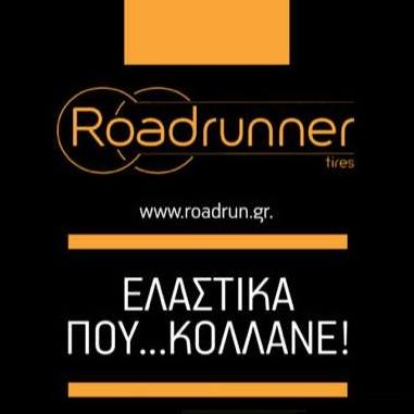 Road Runner Tires - Ioannis Stavropoulos